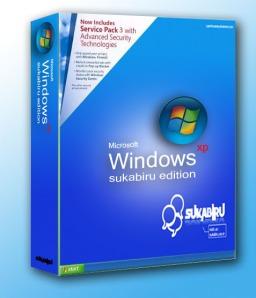 windows-xp-home-sp2-box
